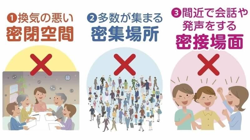 https://news.yahoo.co.jp/pickup/6355486