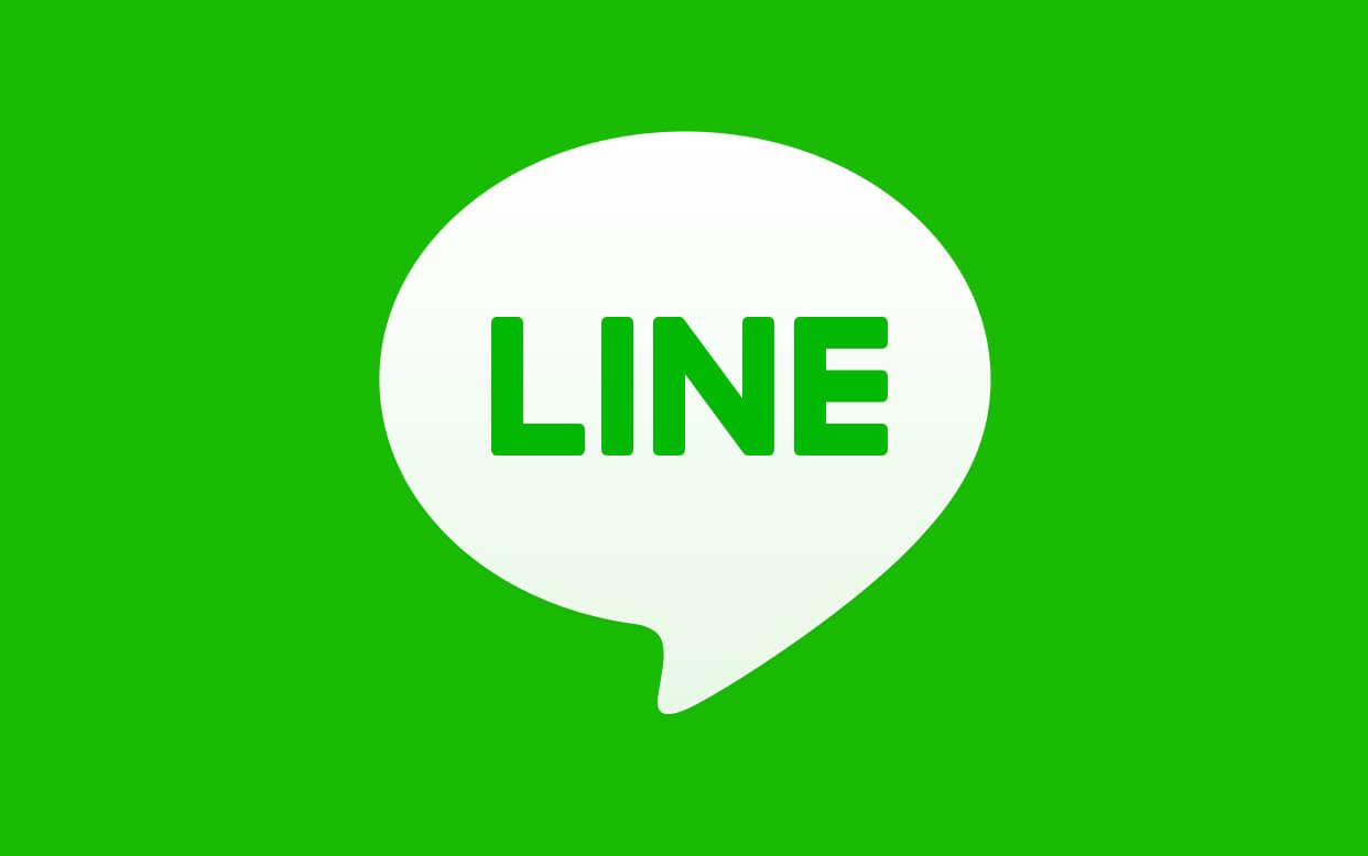 高市早苗総務相、東京都渋谷区がLINEで住民票の写し交付請求サービス改善を促す