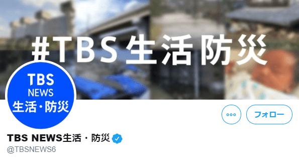 緊急事態宣言後の東京での施策詳細。TBSが報道