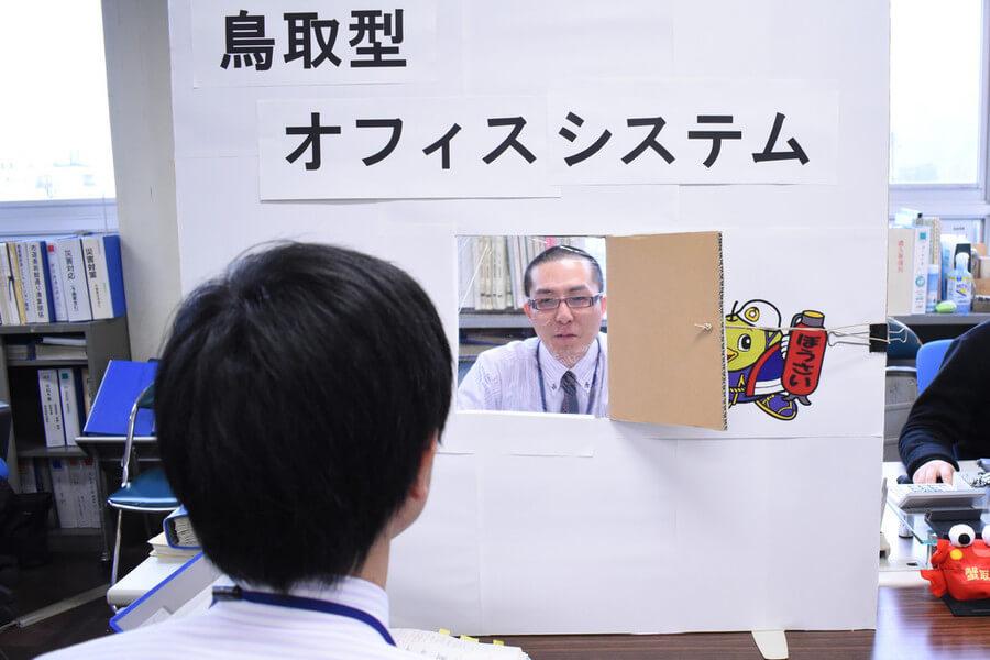 【鳥取県】感染、段ボールで防げ 新型コロナの庁舎内対策